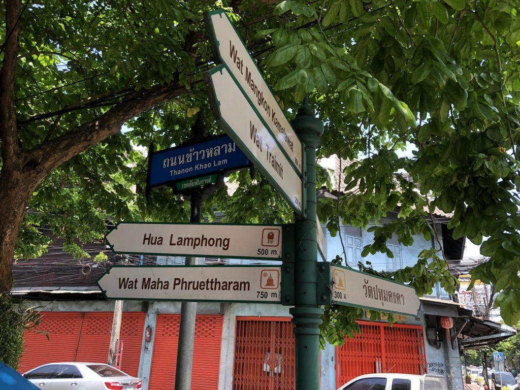 Hua Lamphong Direction Sign